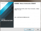 基于VM10+Win7安装Mac OSX10.11 El Capitan