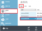 Windows Azure Virtual Machine (29) 修改Azure VM 数据磁盘容量