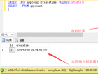 Azure 上SQL Database(PaaS)Time Zone时区问题处理